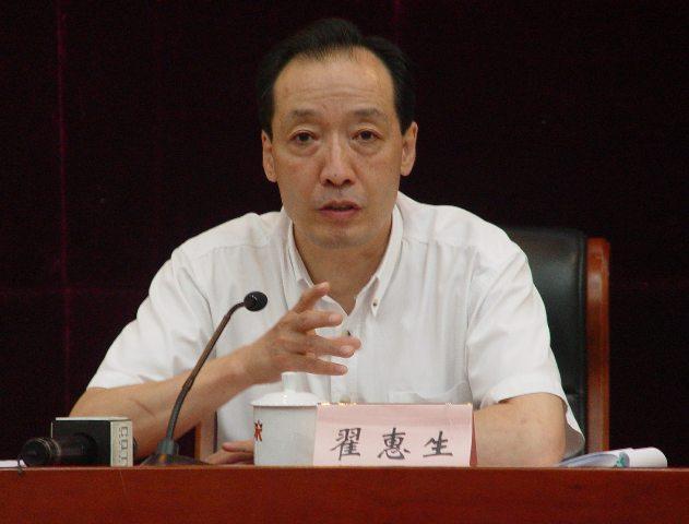 重庆市举办马克思主义新闻观培训班 翟惠生作专题讲座