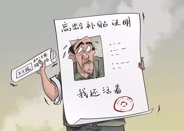 干货|这些新闻漫画作品被推荐参加中国三味开发漫画图片
