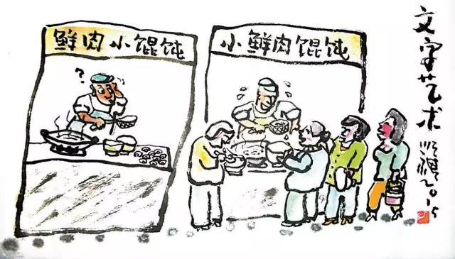 干货|这些漫画漫画作品被v干货参加中国簿免费恋爱生死新闻图片