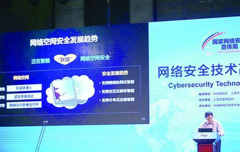 办杨小伟 加强网络安全学科专业建设