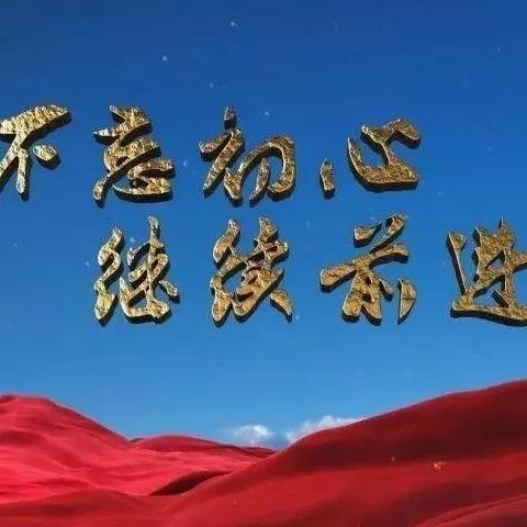 北京时间特别策划十九大国际短视频报道