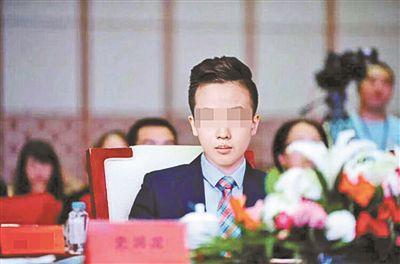 """17岁少年冒用新华网名义发""""假新闻"""""""