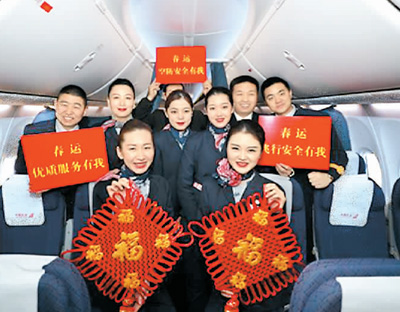 中国科技春运进化史