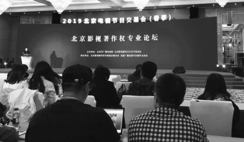 维权知识|纠纷类型日益多样化 影视产业应保护好源头活水
