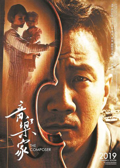 女性影人撑起北影节半边天 已成华语影坛重要力量