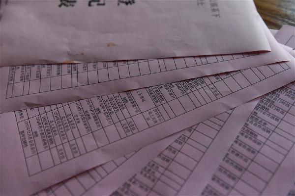 (壮丽70年・奋斗新时代――记者再走长征路・图文互动)(3)寒信村的两本族谱