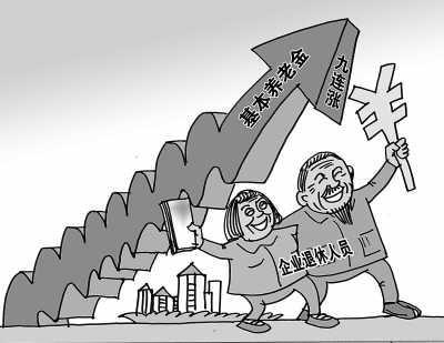 2013两会反腐倡廉_网友关注十大关键词 - 2013两会 - 新华网
