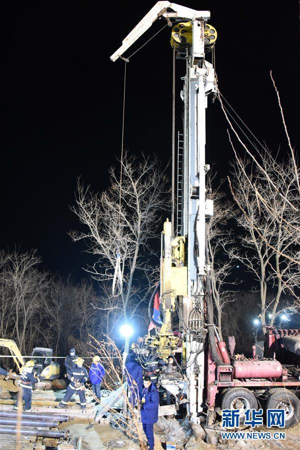 (突发事件后续)(3)山东栖霞笏山金矿爆炸事故救援现场已与被困人员取得联系