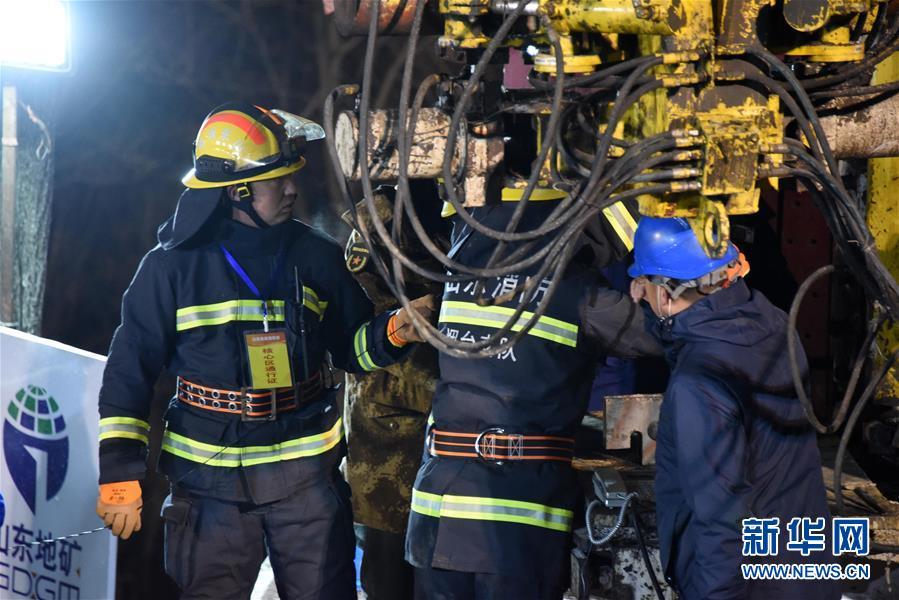 (突发事件后续)(4)山东栖霞笏山金矿爆炸事故救援现场已与被困人员取得联系