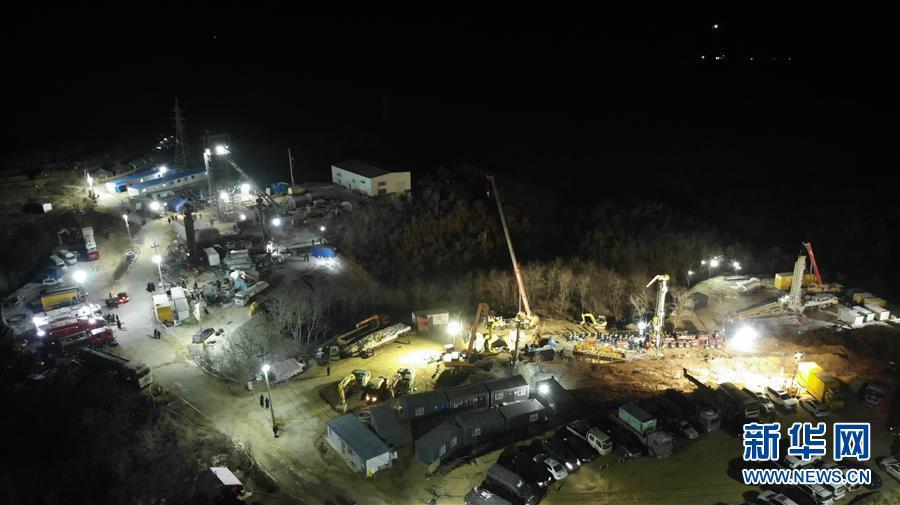 (突发事件后续)(7)山东栖霞笏山金矿爆炸事故救援现场已与被困人员取得联系