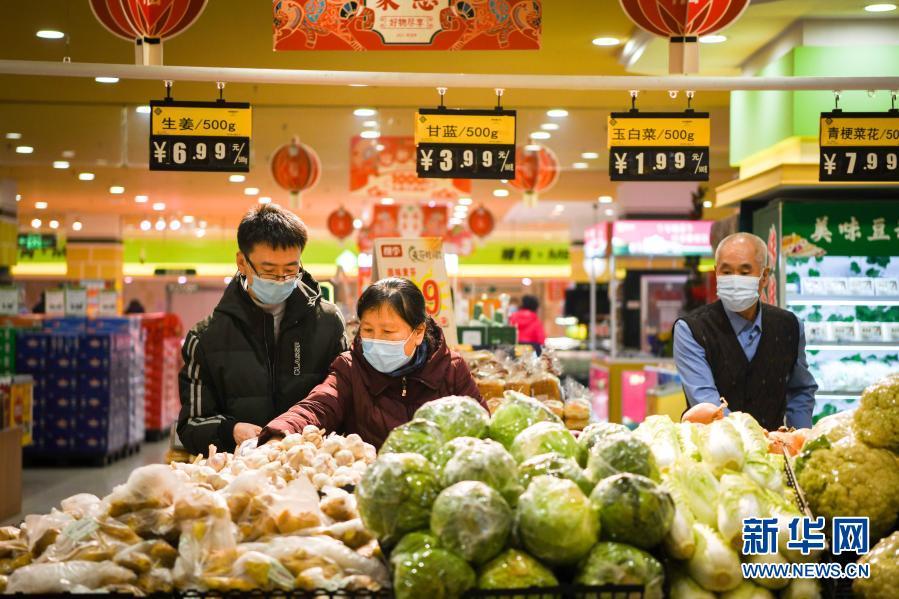 """增强应急保供能力 黑龙江省全力保供群众""""菜篮子"""""""