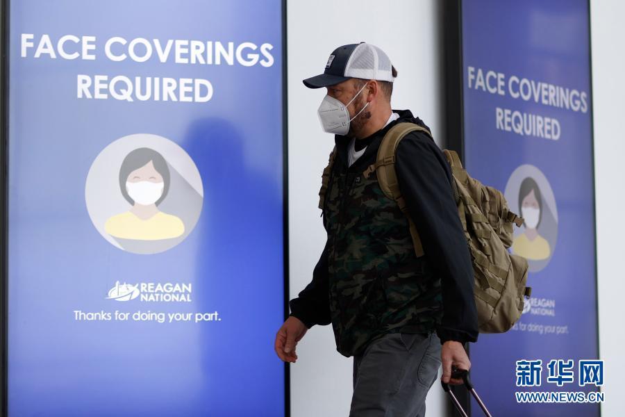 强烈鼓励!美国疾控中心要求搭乘公交工具必须戴口罩