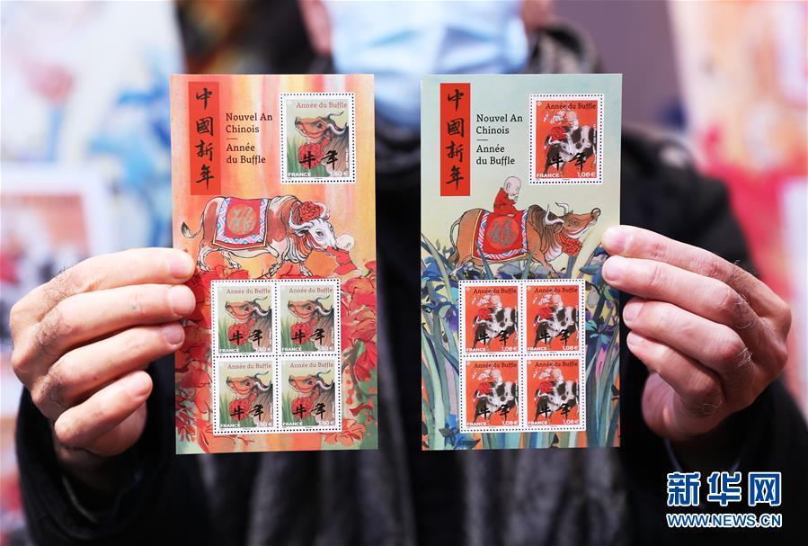 (国际)(1)法国发行牛年生肖纪念邮票