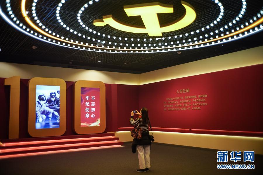 首都博物馆推出建党百年特展