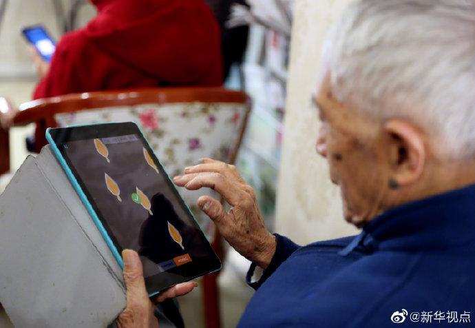 延迟退休养老金吃亏吗?
