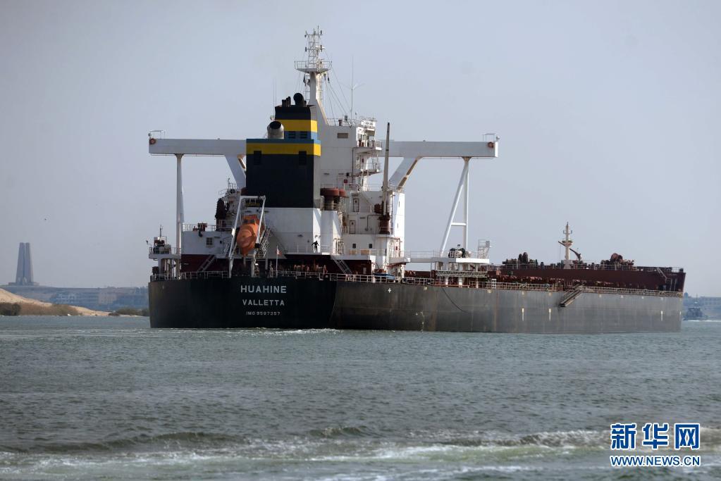 截至30日8时 113艘集装箱货轮已通过疏通后的苏伊士运河