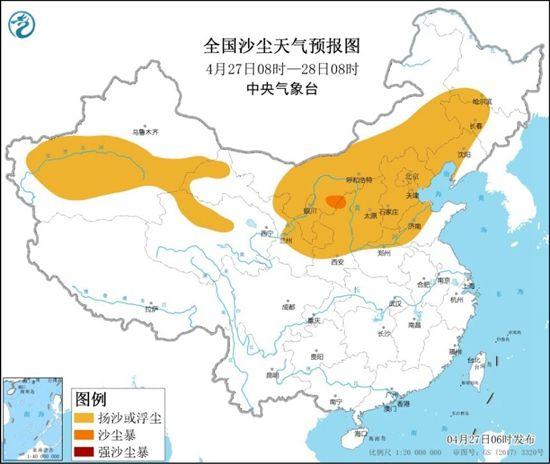 蓝色预警发布!15省区市有扬沙或浮尘 内蒙古局地有沙尘暴