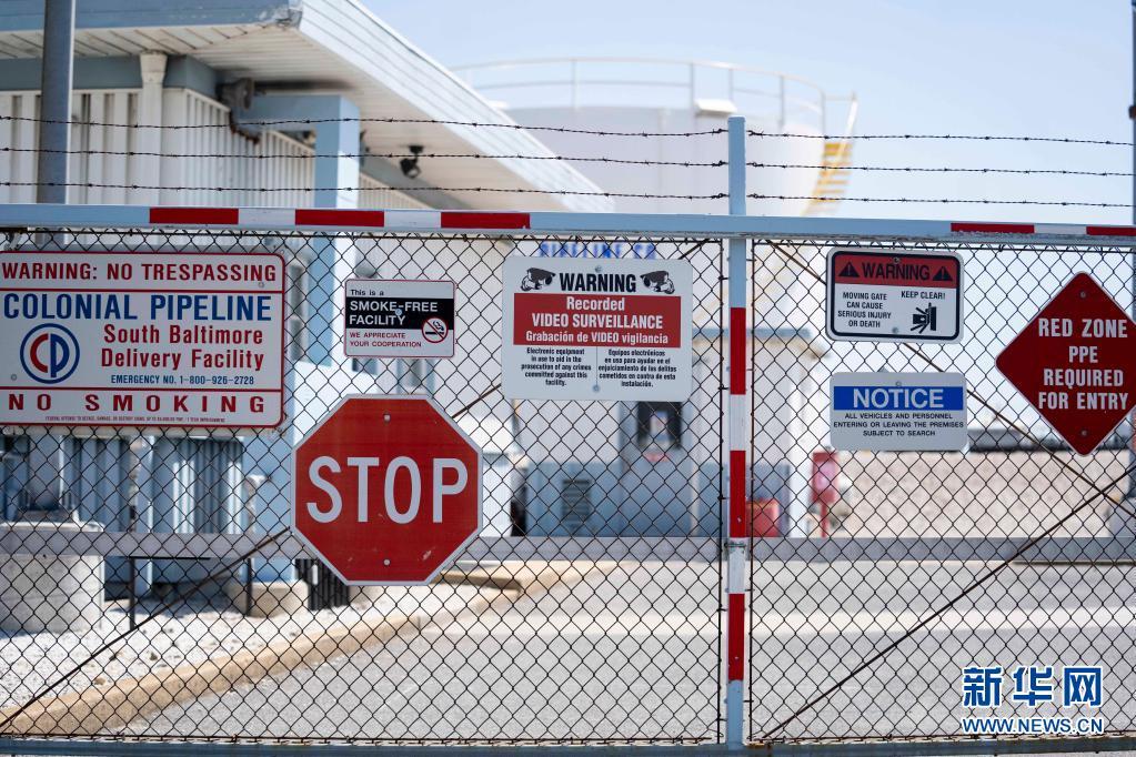 直击:成品油管道中断 美国东部加油站出现供应短缺