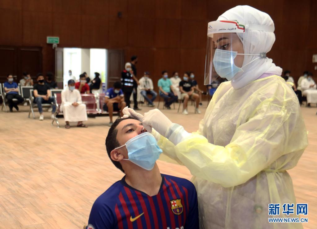 考试将近 科威特为高中毕业考生进行核酸检测