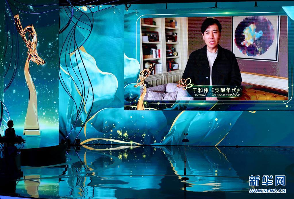 第27届上海电视节昨晚闭幕 《山海情》获白玉兰最佳中国电视剧奖