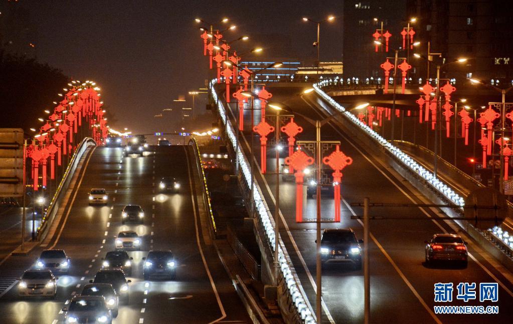 彩灯扮靓京城
