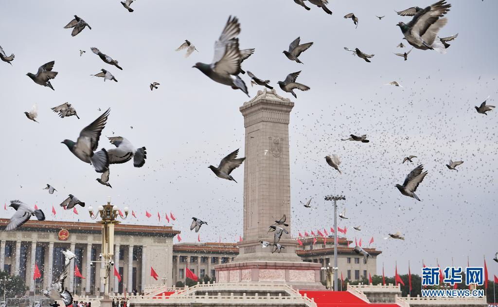 偉大成就 恢弘史詩——中國共產黨百年奮斗光輝歷程綜述