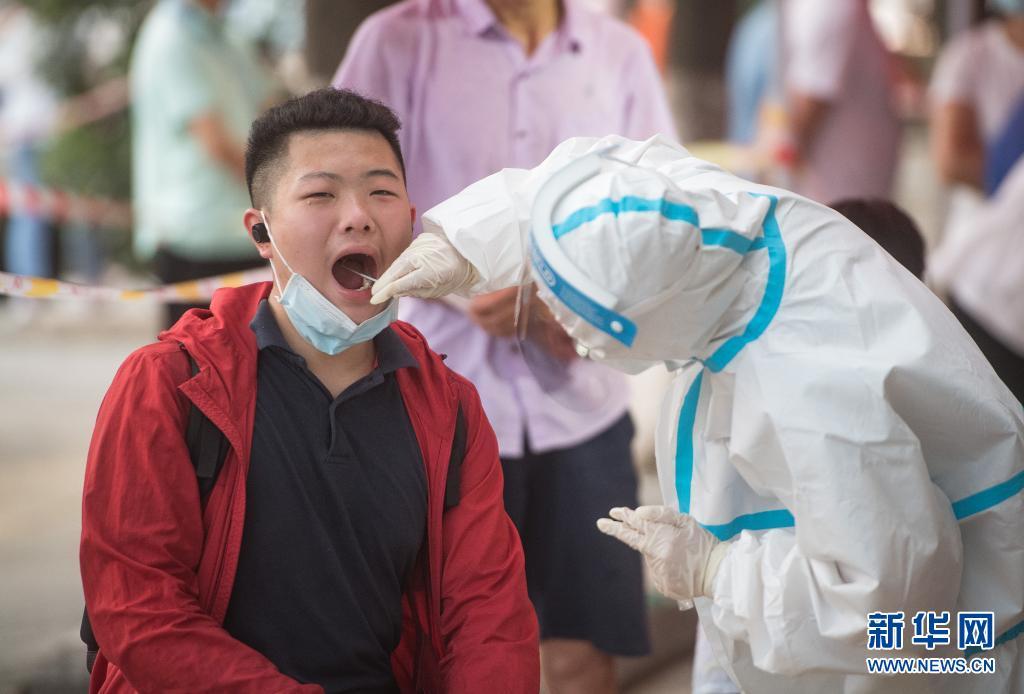 武汉迅速开展全市全员核酸检测