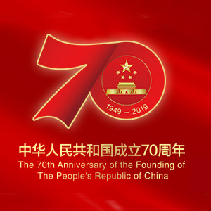 Chinese Film My People My Country Hits American Theaters 70th Anniversary Of The Founding Of The People S Republic Of China