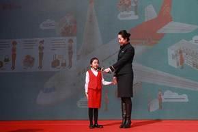 航空知识儿童绘本春运期间登陆航班