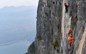 絕壁攀岩 樂享假期