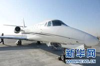 第一道飛機輪胎印跡 聚焦北京大興國際機場首場校驗飛行