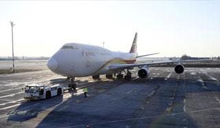 匈牙利從中國採購防疫物資的包機抵達布達佩斯