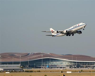首都機場多家航空公司3月29日起轉場至大興機場運營