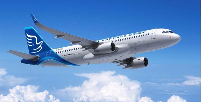 華夏航空CEO吳龍江:我對民航業逐步復蘇有信心
