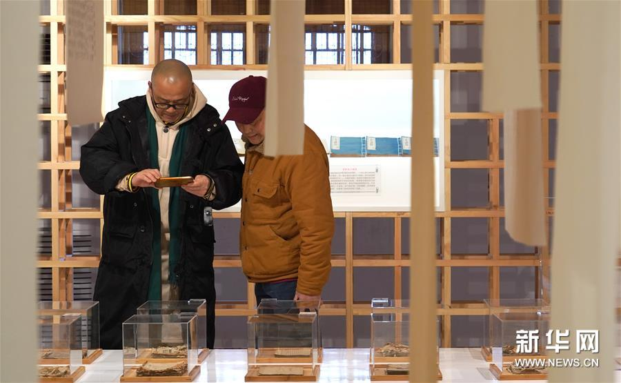 (图文互动)(3)古籍文献修复技艺有了专属博物馆