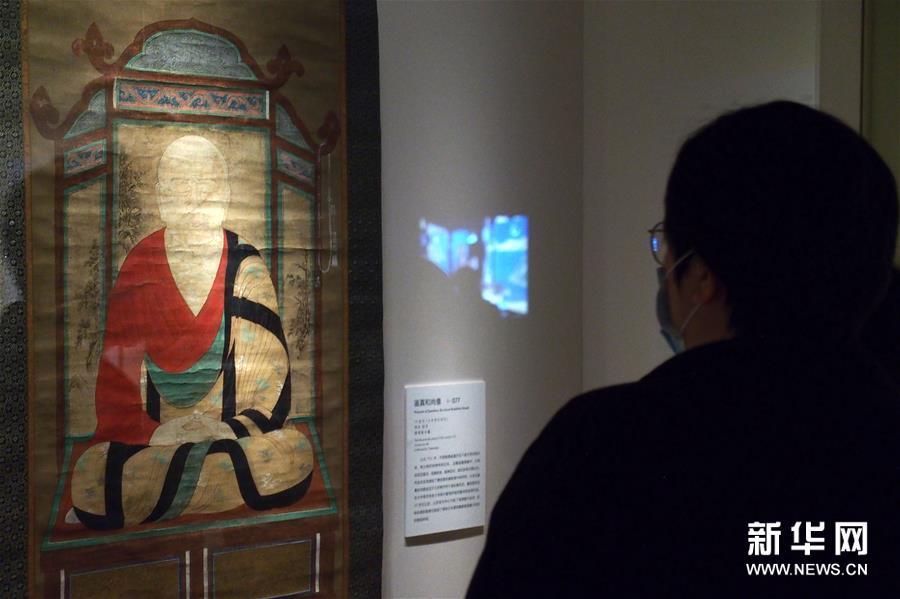 (文化)(1)上海博物館恢復開放