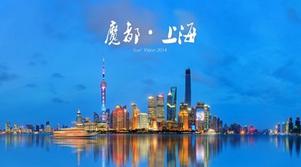 報告:上海成中國大陸最受外國遊客歡迎的城市