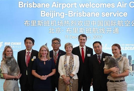 國航開通北京至澳大利亞布裏斯班航線