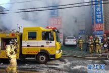跨國連線:韓國密陽醫院火災初步推測是由更衣室起火所致