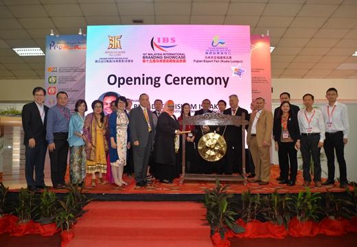中國企業閃耀第15屆馬來西亞國際品牌展