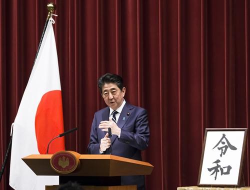 """日本政府公布新年號為""""令和"""""""