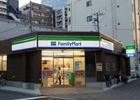 日本借物聯網技術探索新一代便利店