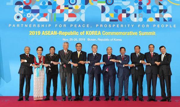 韓國-東盟特別峰會在韓國釜山舉行