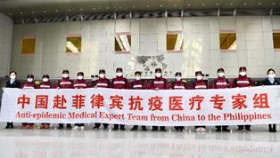 辛識平:推動全球抗疫,中國從未缺席