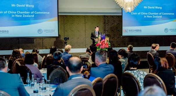 第四屆進博會新西蘭專場推介會吸引企業踴躍報名參展