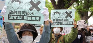 縱論天下丨百萬噸核污染水入海背後,站著這家劣跡斑斑的日本企業