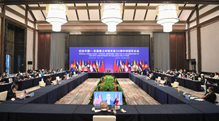新華國際時評:而立之年,中國-東盟關係迎來提質升級新前景