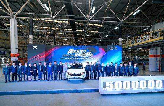 【sky注册】500万辆下线 捷达品牌西南启新程
