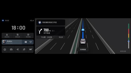 【傲世皇朝登录】2021款理想ONE售价提1万 续航里程可达1080公里