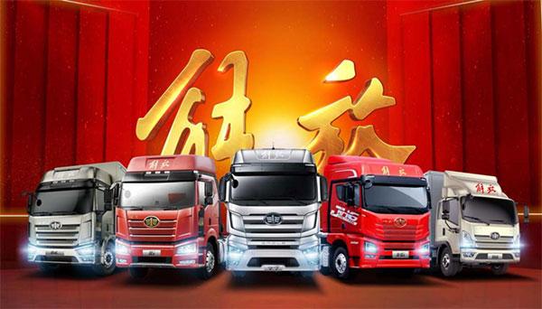 中国一汽7月份销售整车23.2万辆 红旗品牌逆流勇进